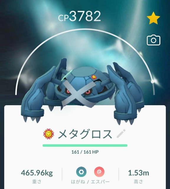 f:id:daichipokego777:20201225115035j:image