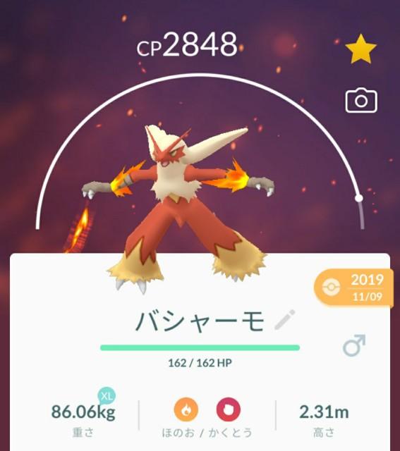 f:id:daichipokego777:20201225115718j:image