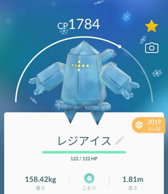 f:id:daichipokego777:20201225115852j:image