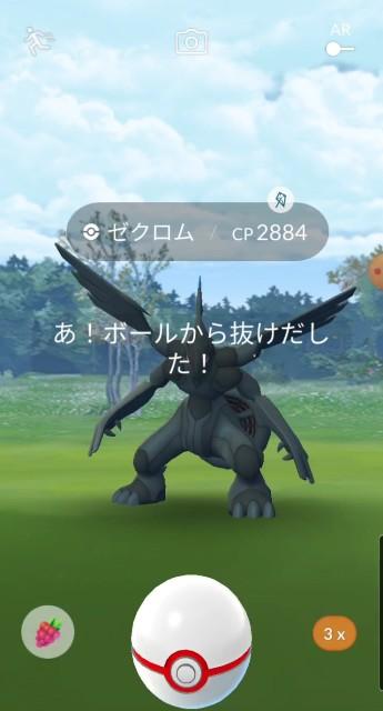 f:id:daichipokego777:20201231101248j:image