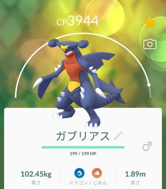 f:id:daichipokego777:20201231105438j:image