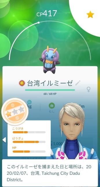 f:id:daichipokego777:20201231192419j:image