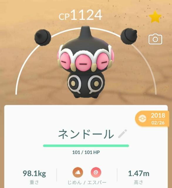 f:id:daichipokego777:20210106132712j:image