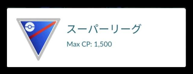 f:id:daichipokego777:20210106133920j:image