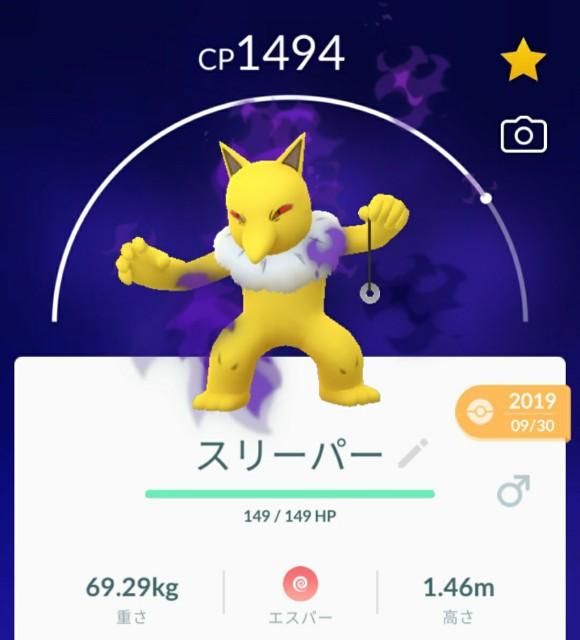 f:id:daichipokego777:20210106140549j:image