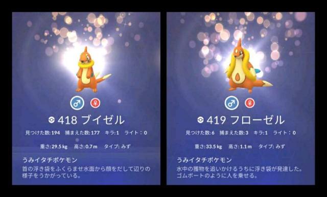 f:id:daichipokego777:20210108093146j:image