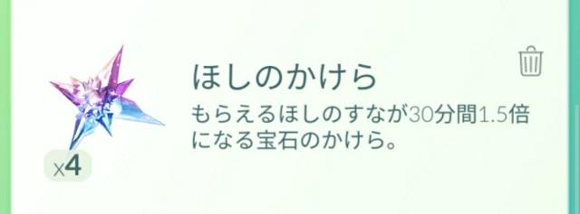 f:id:daichipokego777:20210114000553j:image