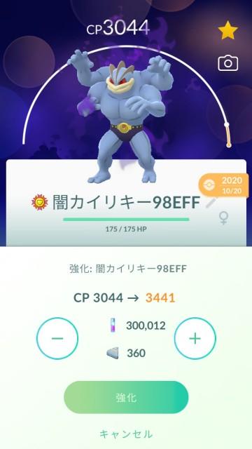 f:id:daichipokego777:20210119102105j:image