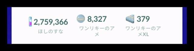 f:id:daichipokego777:20210119102117j:image