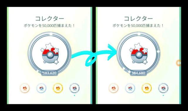 f:id:daichipokego777:20210119102328j:image
