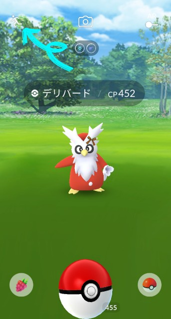 f:id:daichipokego777:20210119111058j:image