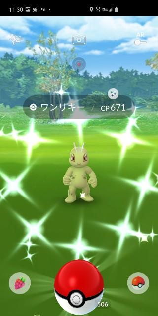 f:id:daichipokego777:20210119210839j:image