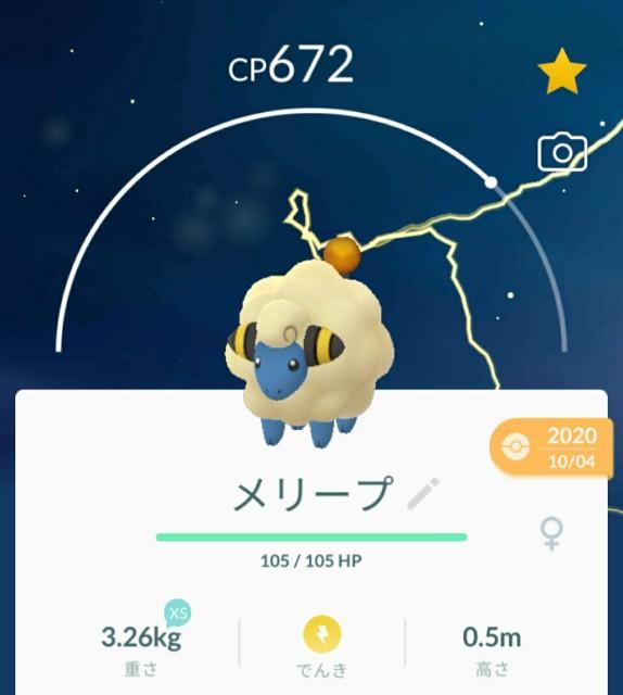 f:id:daichipokego777:20210120123425j:image