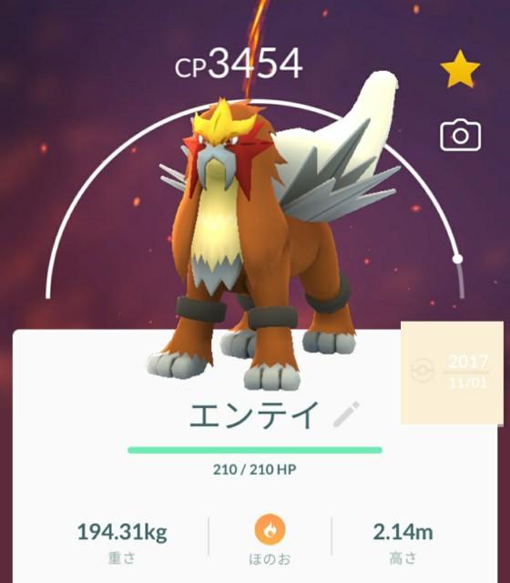 f:id:daichipokego777:20210126110350j:image