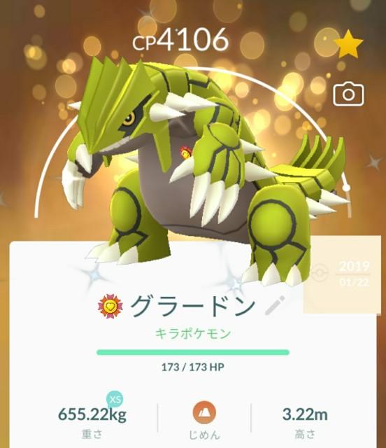 f:id:daichipokego777:20210126111445j:image