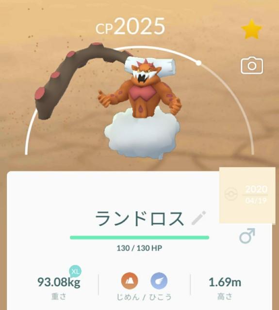 f:id:daichipokego777:20210126111511j:image