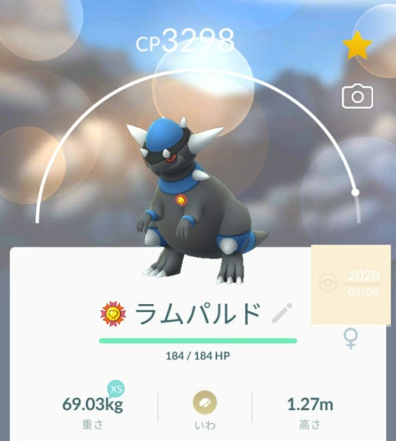 f:id:daichipokego777:20210126111600j:image