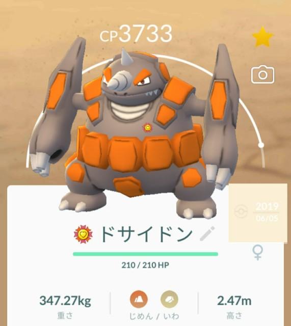 f:id:daichipokego777:20210126111633j:image