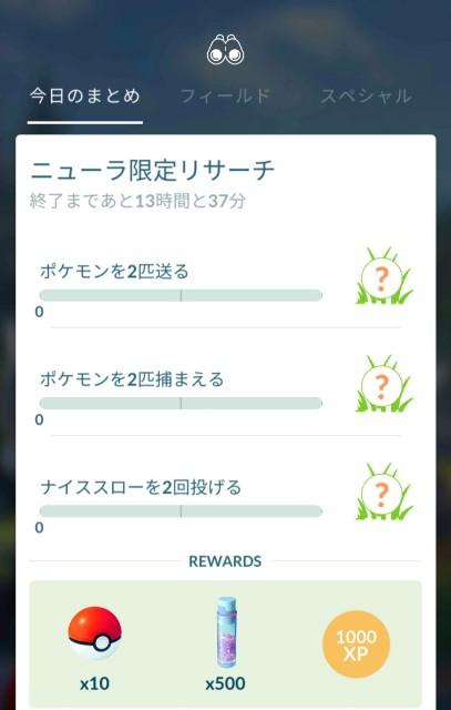 f:id:daichipokego777:20210130104315j:image