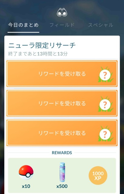 f:id:daichipokego777:20210130104338j:image