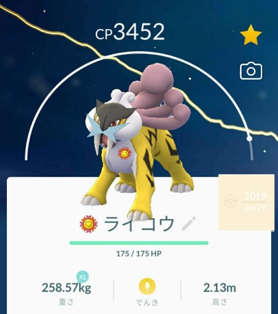 f:id:daichipokego777:20210130225658j:image