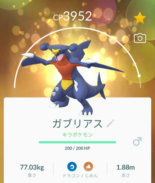 f:id:daichipokego777:20210130225730j:image