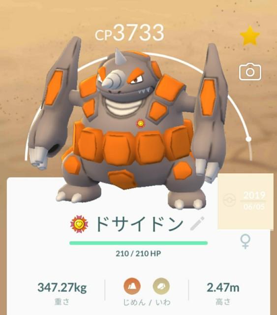 f:id:daichipokego777:20210131094245j:image