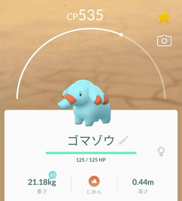 f:id:daichipokego777:20210131100121j:image