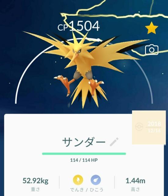 f:id:daichipokego777:20210203121140j:image