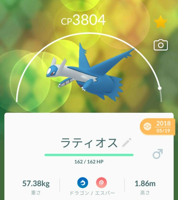 f:id:daichipokego777:20210208094033j:image