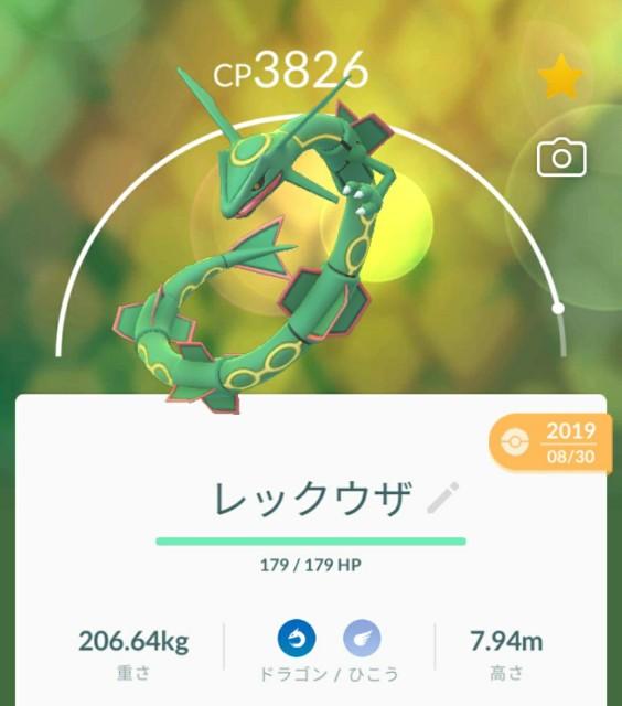f:id:daichipokego777:20210208094104j:image