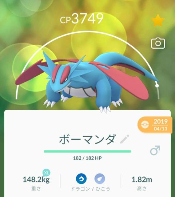 f:id:daichipokego777:20210208094118j:image