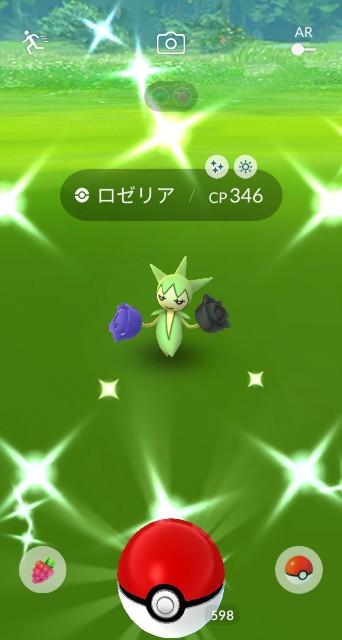 f:id:daichipokego777:20210210103411j:image