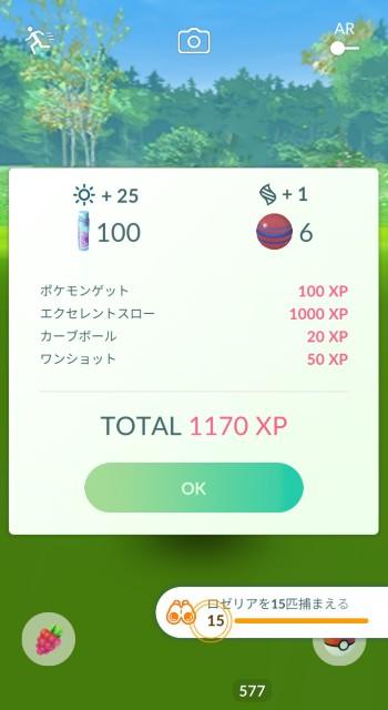 f:id:daichipokego777:20210210111102j:image