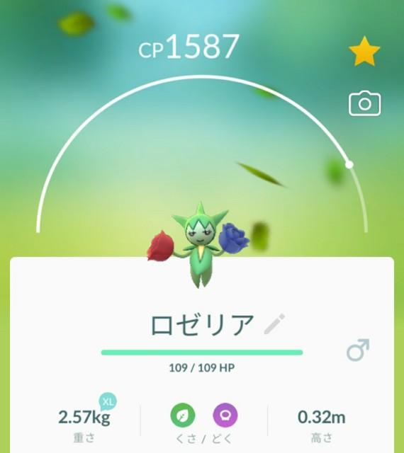 f:id:daichipokego777:20210210112305j:image
