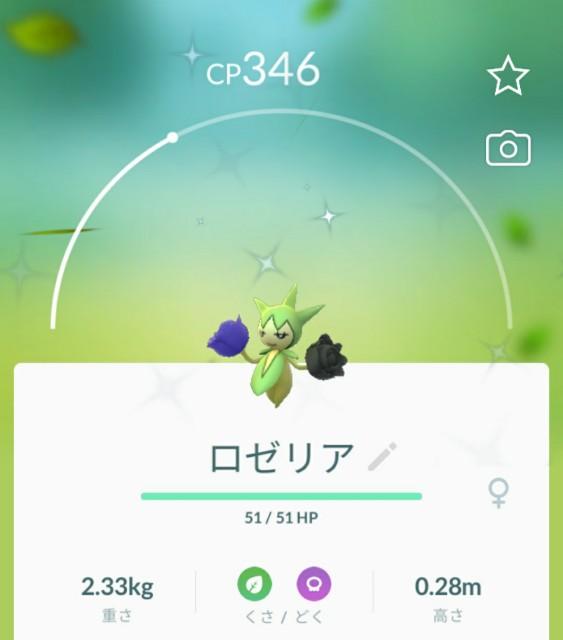 f:id:daichipokego777:20210210112321j:image