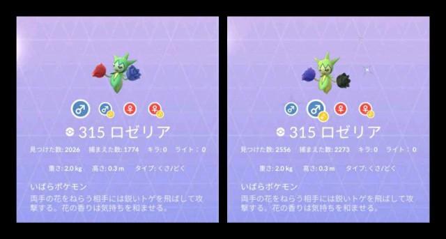 f:id:daichipokego777:20210210120019j:image
