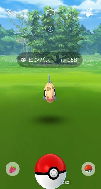 f:id:daichipokego777:20210214155707j:image