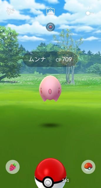 f:id:daichipokego777:20210214162945j:image