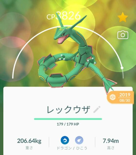 f:id:daichipokego777:20210224125849j:image
