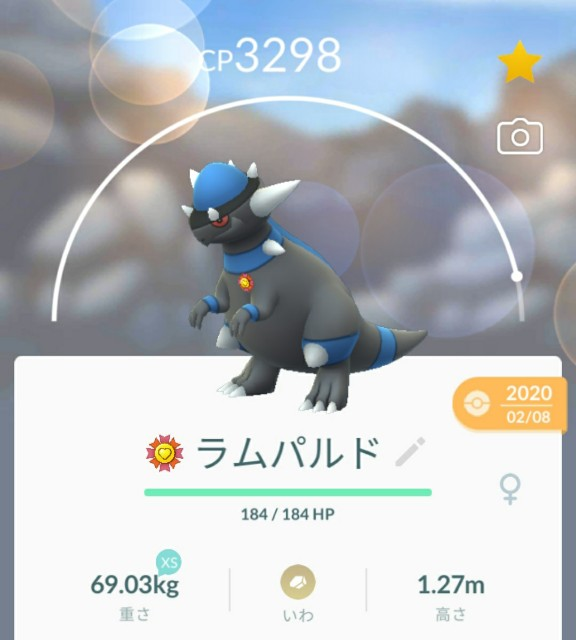 f:id:daichipokego777:20210224132205j:image