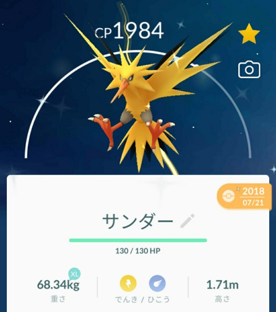 f:id:daichipokego777:20210224132218j:image