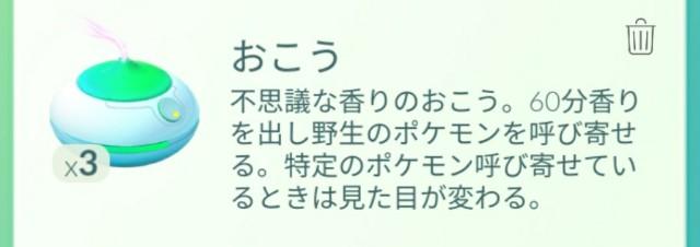 f:id:daichipokego777:20210302113649j:image