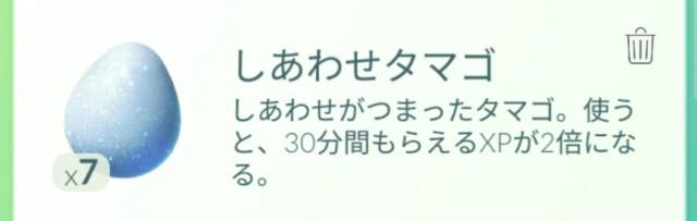 f:id:daichipokego777:20210302113703j:image