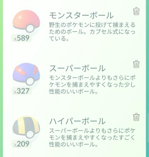 f:id:daichipokego777:20210302113724j:image