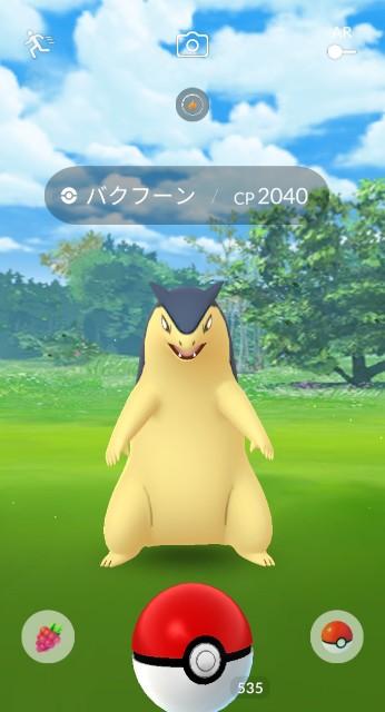 f:id:daichipokego777:20210309083808j:image