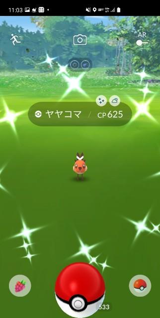 f:id:daichipokego777:20210309084858j:image