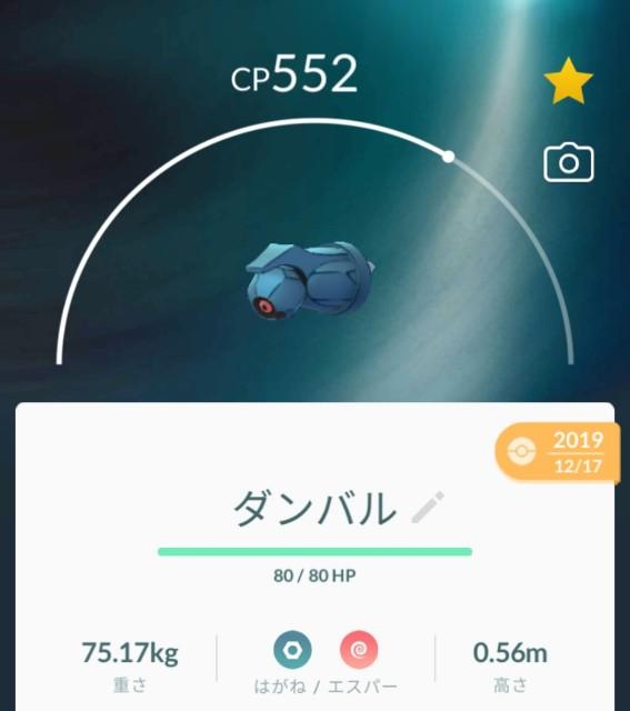 f:id:daichipokego777:20210313022006j:image