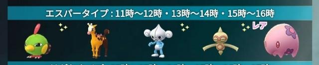 f:id:daichipokego777:20210313022428j:image