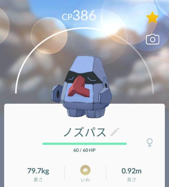 f:id:daichipokego777:20210313022851j:image